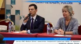 II Международный конгресс «Менеджмент в радиологии»